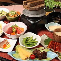 ふじの坊 喜膳 きぜん 藤枝店のおすすめ料理1