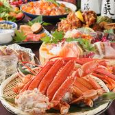 個室 北国の匠 北海道 魚均の写真