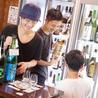 日本酒センター ニューキタノザカ 宴会スペースのおすすめポイント2