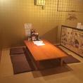 6様の掘りごたつ席です。※テーブルの移動・連結可能です。