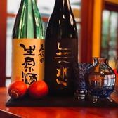 こだわり和食 豆福のおすすめ料理2