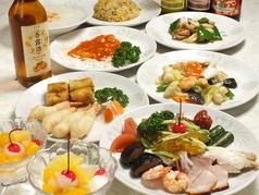 中国料理 青峰のコース写真