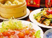 台湾料理 彩華 群馬のグルメ
