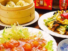 台湾料理 彩華の写真