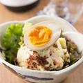 料理メニュー写真北海道産ポテトサラダ