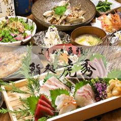 よりぬき魚類 鮨処虎秀 渋谷店の写真