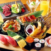 日本海庄や 大井町西口店のおすすめ料理2