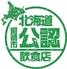 北海道 留萌マルシェ 品川店のロゴ