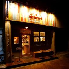 ESOLA 徳山駅前店の写真