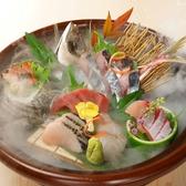 お魚と地酒 魚舟 本町のおすすめ料理3