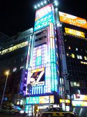 747 セブンフォーセブン 西新宿 大ガード店 新宿西口