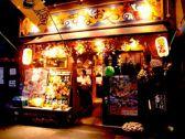 すなおや 江坂店の雰囲気2