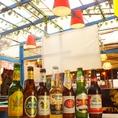 世界のビールは新宿居酒屋では負けない品揃え!!色んな種類をお試しください☆美味しいお酒に合わせたこだわりの串焼きは職人自らがひとつひとつ焼き上げます。串を片手に冷えたビールで喉を潤しましょう♪