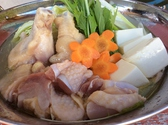 食道 鶏喰海のおすすめ料理2