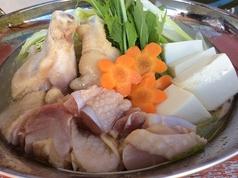 食道 鶏喰海のおすすめ料理1