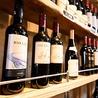 魚とワイン はなたれ onikaiのおすすめポイント2