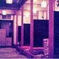 昭和47年開店当時の座敷