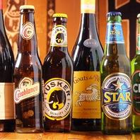 珍しいアフリカ産ビールやワインのお酒各種!