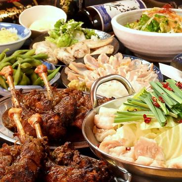 釜焼鳥本舗おやひなや 博多駅筑紫口店のおすすめ料理1