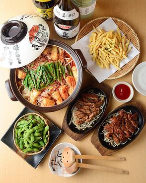 赤から 横浜西口店のおすすめ料理1