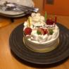 湯河原 Gensen Cafeのおすすめポイント3