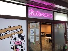 I'm Creamの写真