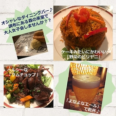 ハーブ&スパイスバル Yuming 遊民 ユーミン since 1991のおすすめ料理1