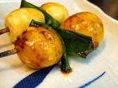 とり平 北店のおすすめ料理2