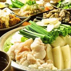 南九州うめえもん大宮亭のおすすめ料理1