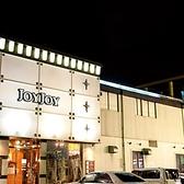 カラオケ JOYJOY 甚目寺店の詳細