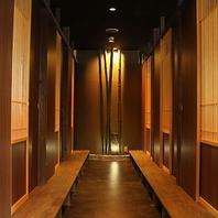 ☆毎月変わるコース料理◎新宿駅東口完全個室居酒屋