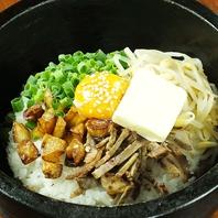 韓国料理も充実◎石焼ビビンバ/スンドゥブチゲ等☆