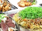 庄西屋 お好み焼き 鉄板焼 ごはん,レストラン,居酒屋,グルメスポットのグルメ