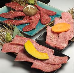 肉のおおたにの写真