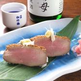 お蕎麦 本家 田毎 三条本店のおすすめ料理3