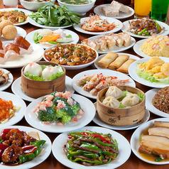 横浜中華街 老北京のおすすめ料理1
