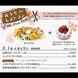 【おうちdeレストラン】お祝い動画もプレゼント!