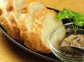 cats&dogs キャッツ&ドックス 札幌のおすすめ料理2