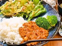 米カフェ みやもとのおすすめ料理3