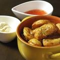 料理メニュー写真イタリアンポテト サワークリーム&スイートチリソース(テイクアウト可)