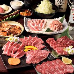 炭火焼肉 牛桜 名古屋駅西店のおすすめ料理1