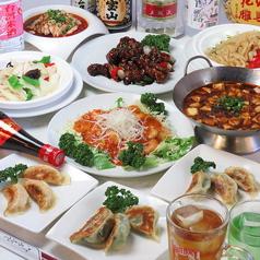 天津餃子王のおすすめ料理1
