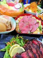 熊本再生酒場のおすすめ料理1