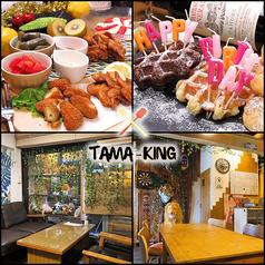 居酒屋 TAMA-KINGの写真