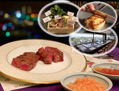 ステーキハウス ハマ 郡山店のおすすめ料理1