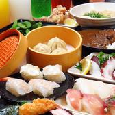 しゃぶしゃぶ特急 春日店のおすすめ料理2