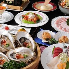 喜庭 東口店のおすすめ料理1