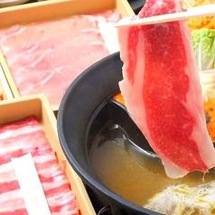 温野菜 蔵王店の特集写真