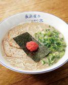 元祖長浜屋台ラーメン 一心亭 郡山分店のおすすめ料理2