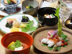 和膳 いい田の写真